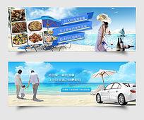 自然清新风格蓝色调海滨旅游渔家乐度假村bannerPSD分层素材