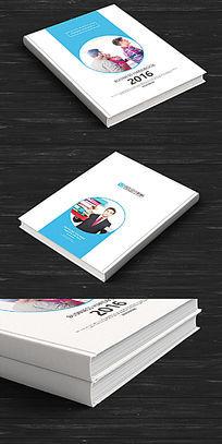 个性企业画册封面