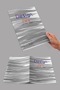 灰色画册封面设计