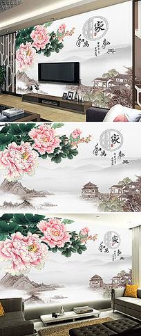 家和万事兴中式背景墙