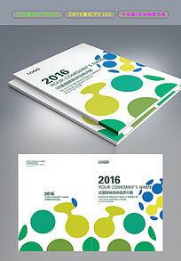 简约绿色生物科技封面设计