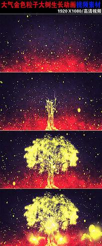 金色大树生长动画蝴蝶飞舞舞台背景视频素材下载 mov