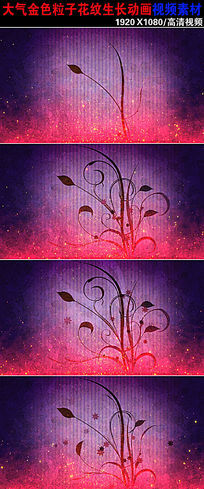 金色粒子植物动画花纹视频素材下载