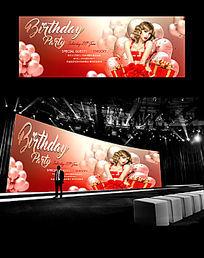酒吧美女生日派对生日快乐横版海报设计