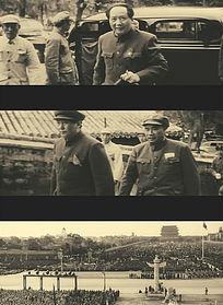 开国大典建国盛况北京天安门毛主席历史党建背景高清视频素材1080P