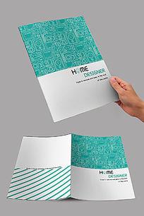 绿色家居封面设计