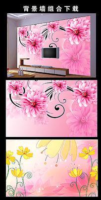 梦幻时尚花朵电视墙模板下载