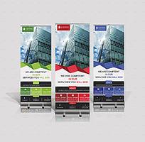 企业宣传蓝色红色绿色简洁大气易拉宝展架设计