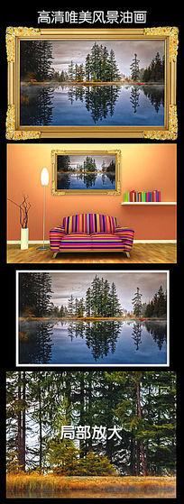 唯美湖畔风景油画装饰画