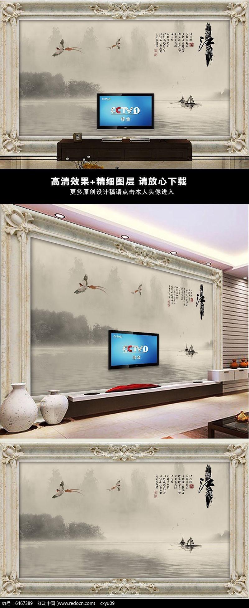 中国风砂岩花鸟水墨画背景墙图片