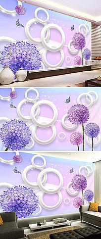 紫色薰衣草电视背景墙