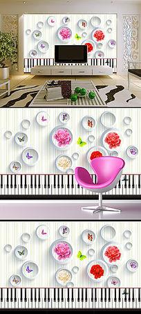 玫瑰花钢琴蝴蝶3D电视背景墙