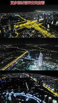 鸟瞰大城市夜景公路车流高清实拍视频素材