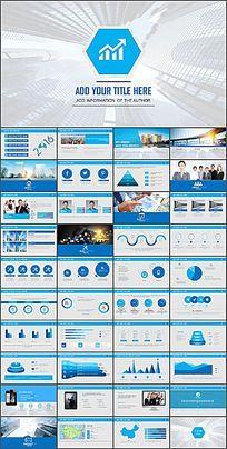 欧美大气企业介绍公司宣传动态PPT模板