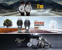 手表淘宝海报Banner设计