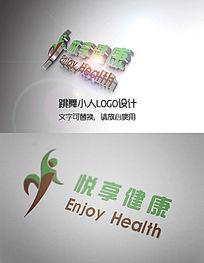 瑜伽小人健康类LOGO设计