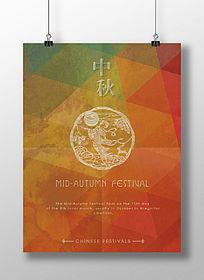 英文介绍中国节日中秋节海报
