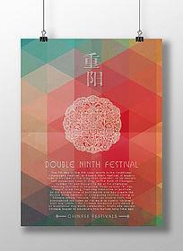 英文介绍中国节日重阳节海报