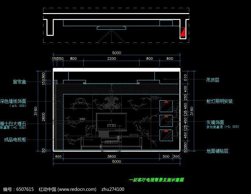 别墅一层客厅电视背景墙立面示意图cad素材下载