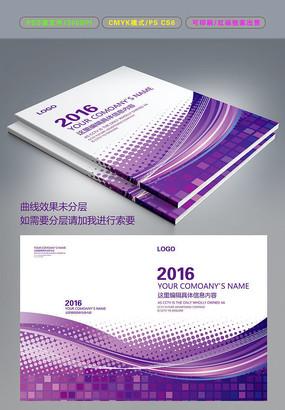 动感曲线科技画册封面设计