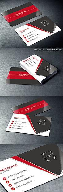 经典红黑色二维码名片
