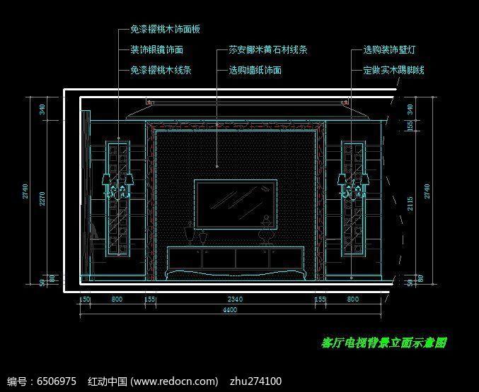 室内电视背景立面示意图cad素材下载_室内装修设计图片