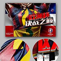 2016酒吧法国欧洲杯决战之巅主题活动派对海报设计