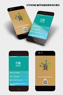 Iphone风格竖条扁平风格名片设计