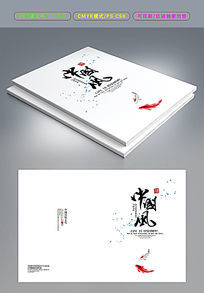 简约中国风画册封面设计