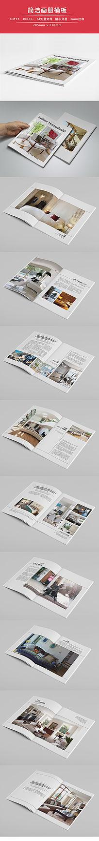 竖版家具作品类展示画册设计模板