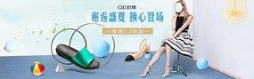淘宝夏季女士凉鞋海报