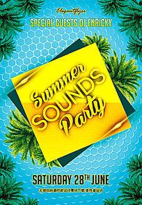 椰树夏季清凉清爽海报设计宣传素材下载