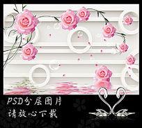 3D立体背景玫瑰花卉花纹倒影背景墙