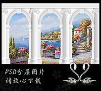 3D欧式罗马柱地中海油画背景墙