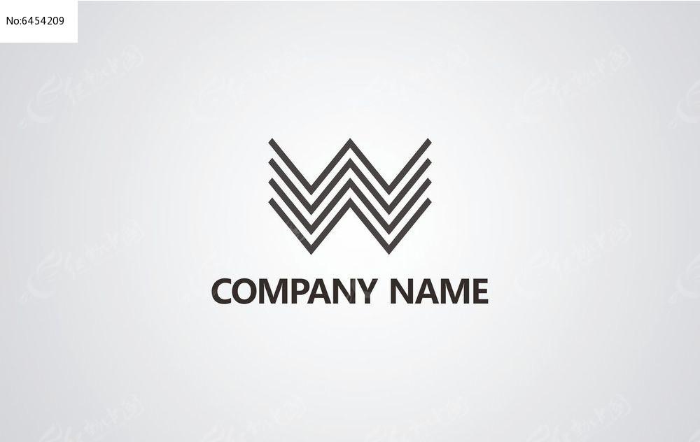 w字母标志设计