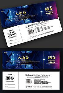 蓝色花朵花纹背景入场券设计模版