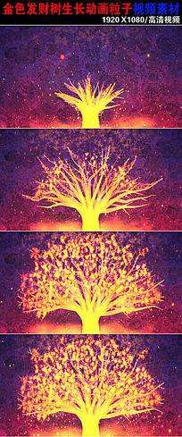 璀璨星光金色摇钱树生长视频素材下载