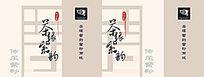 中国风古典手提包装袋