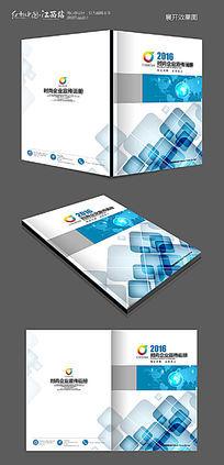 创意科技产品画册封面模板设计