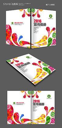 创意时尚花纹产品画册封面模板设计