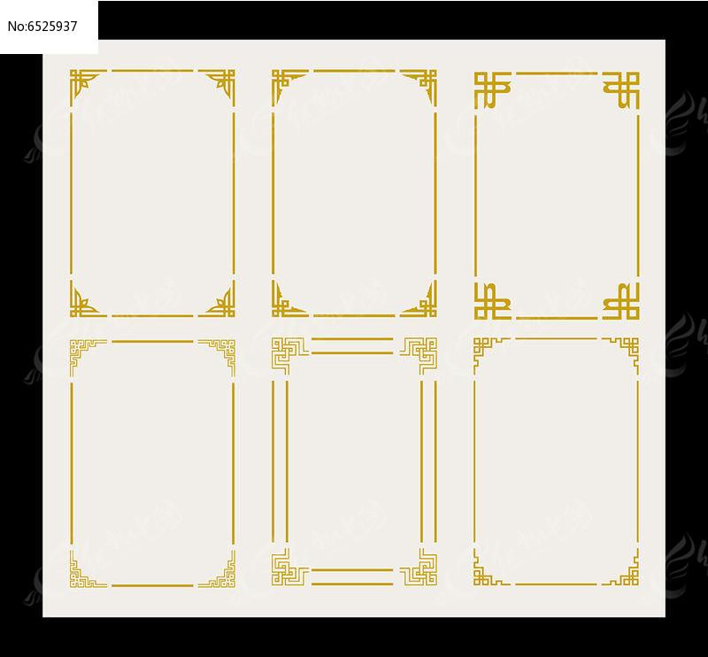 古典简洁边框cdr素材下载