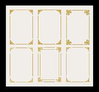 古典简洁边框 CDR