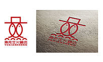 红色简约鱼先生火锅店logo AI