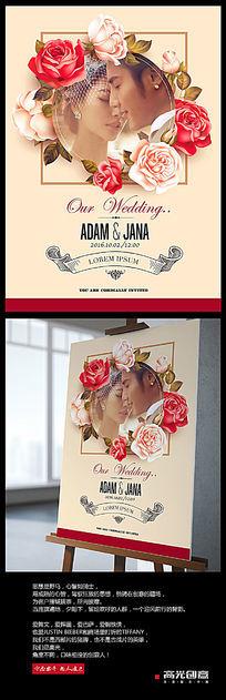 婚礼海报设计