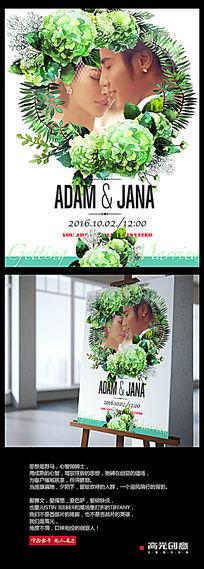 婚礼鲜花海报PSD
