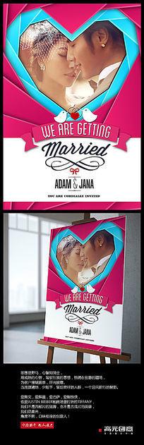 结婚海报设计