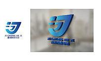 蓝色时尚集成科技公司logo