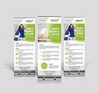 绿色简洁大气商务易拉宝展架PSD模板