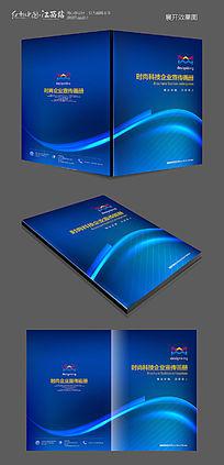 深蓝动感线条画册封面模板设计