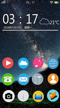 手机界面图标
